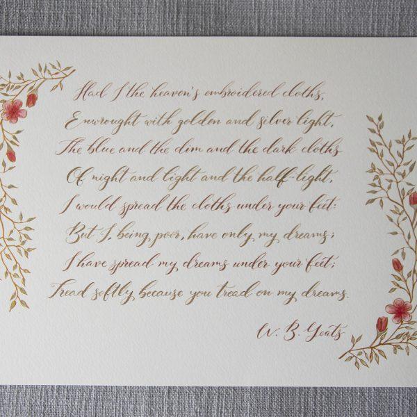 Tread on my dreams - Yeats - Calligraphy - Fine Art Design Studio